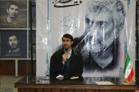 روح الله رشیدی، مسئول دفتر آذربایجان