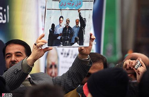 سران فتنه در راهپیمایی ۲۲ بهمن!