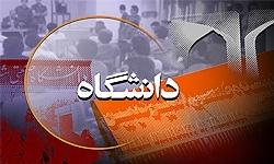 خبرگزاری فارس: تغییر هفت رئیس دانشگاه در ۲۴ روز/ هر ۴ روز یک رئیس دانشگاه برکنار شد