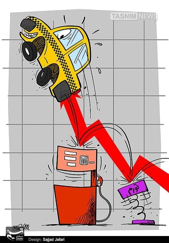 کاریکاتور/گرانی دو مرحله ای کرایه تاکسی