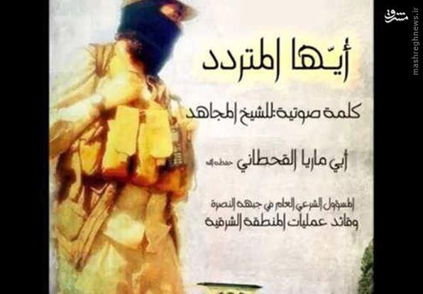 حمله بی سابقه امام جمعه مسجد الحرام به داعش