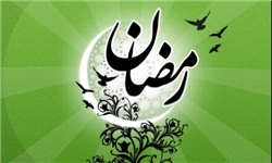 خبرگزاری فارس: امام محمد باقر(ع) روزه چه کسانی را ناکامل میدانند