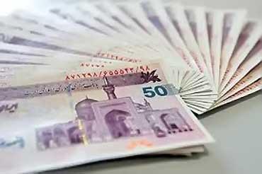 پول - نقدینگی