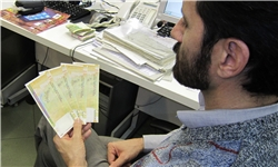 خبرگزاری فارس: دور جدید حذف یارانه نقدی خانوارهای غیرنیازمند آغاز شد