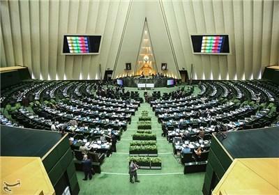 صحن مجلس