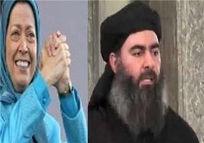 داعش منافقین