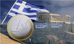 خبرگزاری فارس: ریاضت و بحران اقتصادی؛ رهآورد اتحادیه اروپا برای یونانیها
