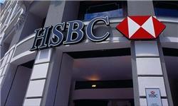 خبرگزاری فارس: 15 بانک جهانی متهم به دستکاری ارز در برزیل شدند