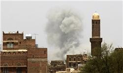 خبرگزاری فارس: عربستان مقر حزب کنگره مردمی یمن در صنعا را بمباران کرد