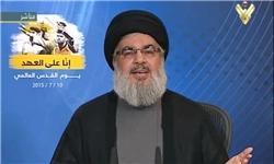 خبرگزاری فارس: تقدیر نماینده پارلمان کویت از مواضع دیشب «نصرالله»