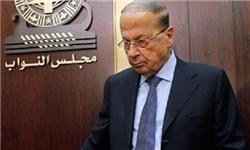 خبرگزاری فارس: مسیحیان لبنان «میشل عون» را گزینه مناسب ریاست جمهوری میدانند