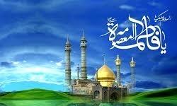 خبرگزاری فارس: خوش به حال شاعری که ساکن شهر قم است