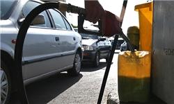 خبرگزاری فارس: موجودی بنزین کشور ته کشید/ افزایش ۳۲۴ درصدی واردات بنزین پاتیلی نسبت به سال گذشته