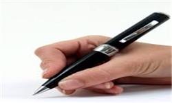 خبرگزاری فارس: مشمولان جدید بیمه اهل قلم اعلام شدند