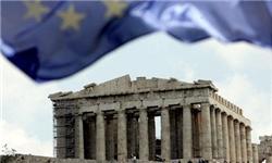 خبرگزاری فارس: پارلمان یونان منحل شد/پارلمان جدید یکم اکتبر تشکیل میشود