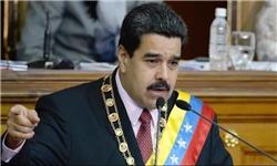 خبرگزاری فارس: مادورو: کوبا امپریالیسم را به زانو درآورد