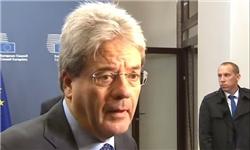 خبرگزاری فارس: وزیر خارجه ایتالیا: اروپا علاقمند به حضور ایران در ثبات منطقه است/ توافق وین فرصت احیای مناسبات را به ما میدهد