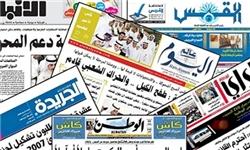 خبرگزاری فارس: موج مطبوعاتی ضد ایرانی در کویت