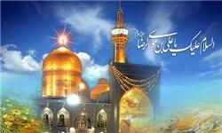 خبرگزاری فارس: نقش امام رضا(ع) در تمدن اسلامی