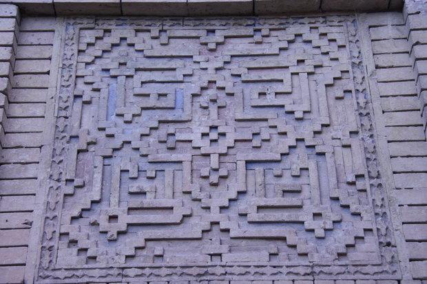 نشانه های معماری