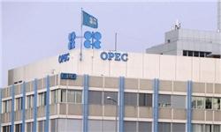خبرگزاری فارس: نفت ایران 9 دلار ارزان شد/ بشکهای 46.25 دلار