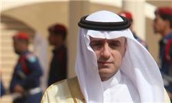 خبرگزاری فارس: وزیر خارجه عربستان سعودی: ریاض از ضمانتهای اوباما درباره «برجام» خرسند است