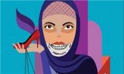 خبرگزاری فارس: چانه زدن به چه قیمتی+پوستر