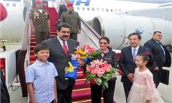 خبرگزاری فارس: «مادورو» به چین سفر میکند