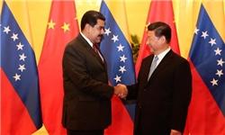 خبرگزاری فارس: چین و ونزوئلا برای گسترش روابط دوجانبه توافق کردند