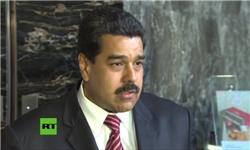 خبرگزاری فارس: مادورو: آمریکا پشت پرده بحران مهاجرتی اروپاست