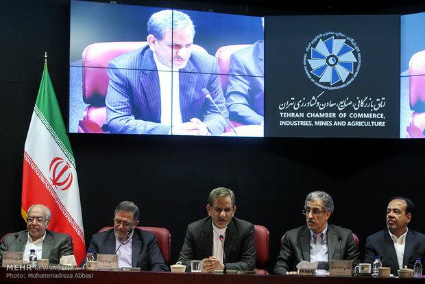 نشست دولت با نمایندگان اتاق بازرگانی تهران