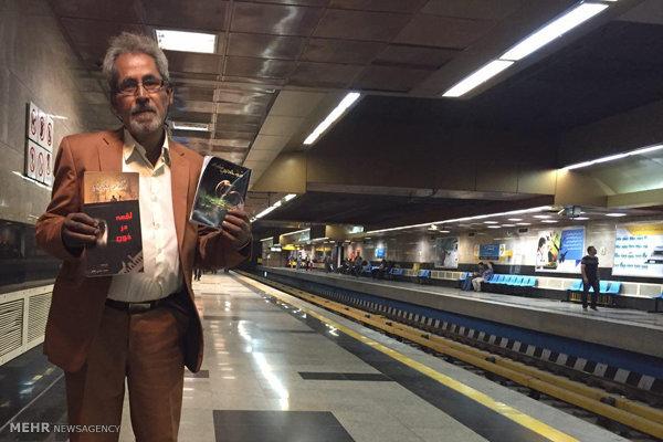 محمود سعادتی کتابفروش مترو