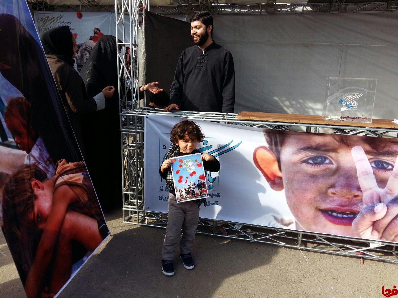 کمپین کودکان حرم؛ حمایت از کودکان آواره سوری +تصاویر