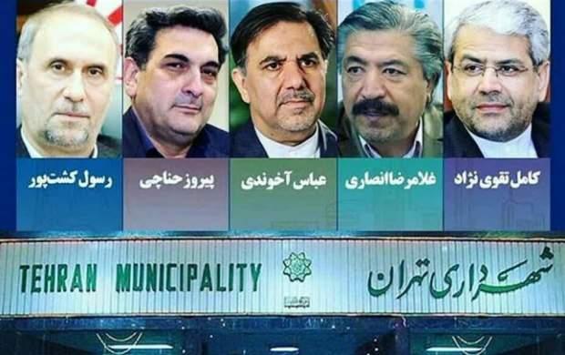نکات خواندنی درباره کاندیداهای نهایی شهرداری تهران/ پنج گزینه، پنچ گروه، حزب و دسته!