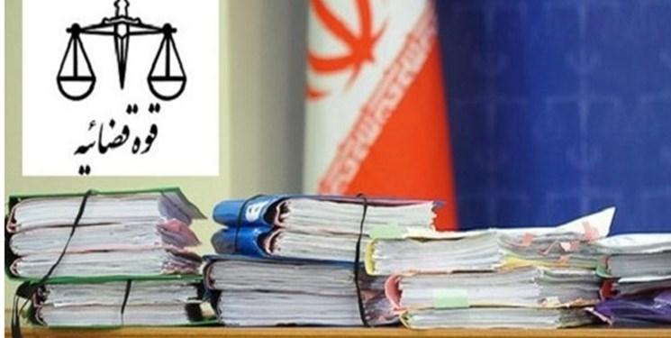 لزوم ورود قوه قضاییه به پرونده غیرشفاف «طرح تحول سلامت»