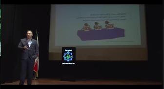 برگزاری یازدهمین رویداد «نوآوریهای آموزشی چهارسوق»
