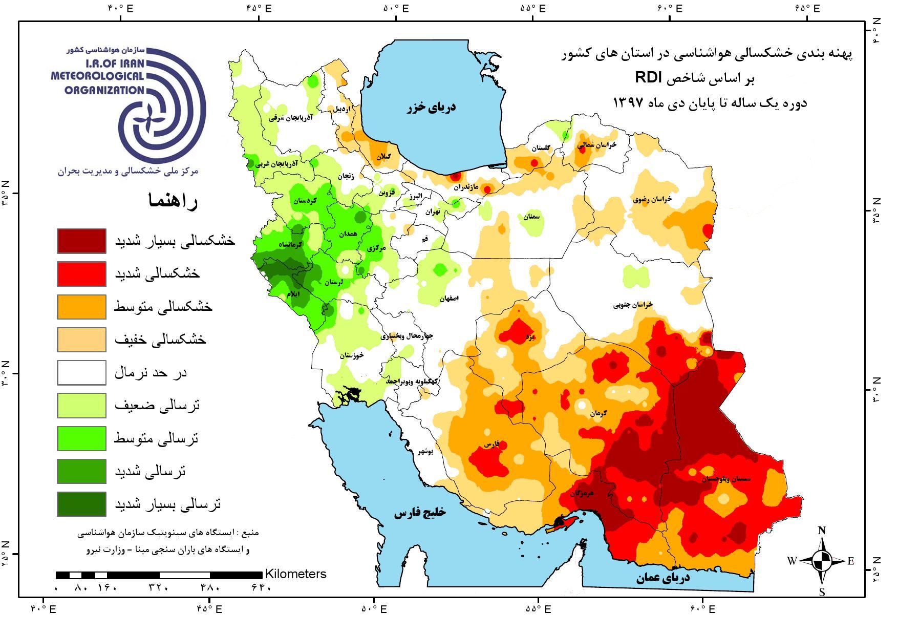 خشکسالی بارش سالانه ایران مناطق خشک