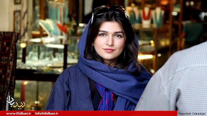دیدبانِ آزار زنان ایرانی