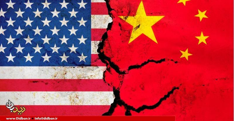 آمریکا علیه چین؛ استراتژی برتر چیست؟